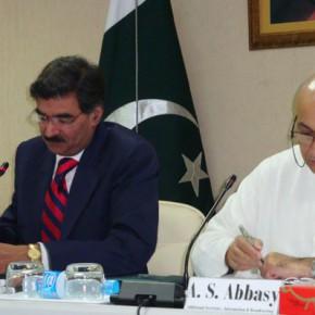 ФОТО: Пакистан