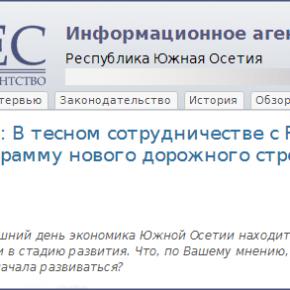 В тесном сотрудничестве с РФ необходимо запустить программу нового дорожного строительства