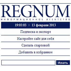 «Единая Осетия»: «На территории единой страны возможны проекты евразийского значения»