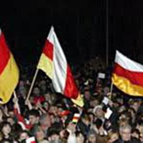 Состояние и перспективы развития общественно-политической ситуации в Южной Осетии: экспертный опрос