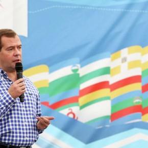 Медведев: РФ будет выстраивать равноправные отношения с Южной Осетией