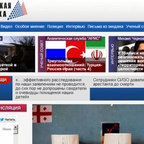 У Тбилиси нет возможности реализовать силовое решение вопроса «территориальной целостности страны»