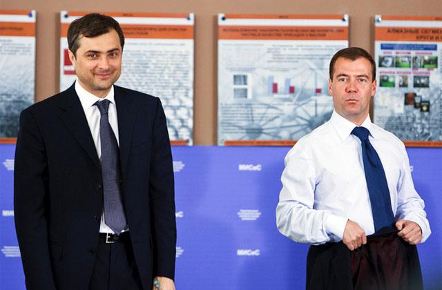 Сурков: Поддержка экономического развития Южной Осетии - приоритет в российской политике