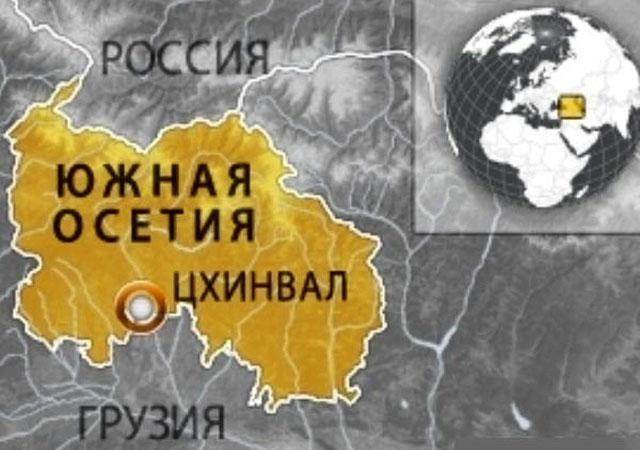 REGNUM. Задача осетин — контролировать Центральный Кавказ через артерию в Армению и Иран