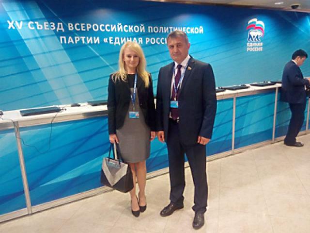 Драгана Трифкович: «Я заметила особую связь между Южной Осетией и Сербией»