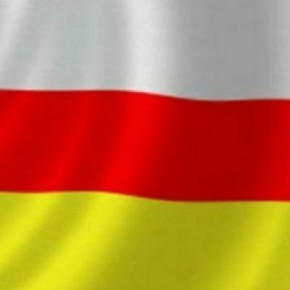 REGNUM. Референдуму в Южной Осетии — новую повестку дня! Обращение Эдуарда Кокойты