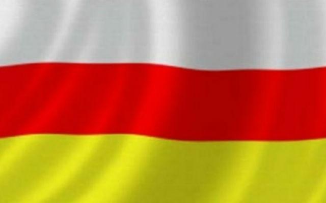 REGNUM. Референдуму в Южной Осетии — новую повестку дня! Обращение Э. Д. Кокойты