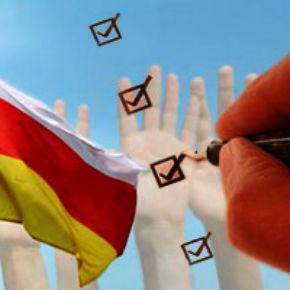 CIS-EMO: некоторые нормы югоосетинского избирательного законодательства являются неправовыми